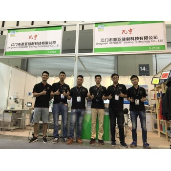 2017 Asia Outdoor Products exhibition